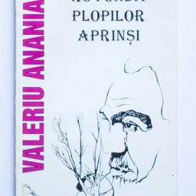 Valeriu Anania - Rotonda plopilor aprinsi (cu autograf)