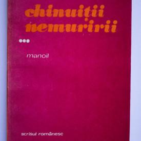 Victor Papilian - Chinuitii nemuririi III. Manoil