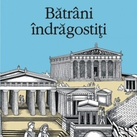 Alasdair Gray - Batrani indragostiti