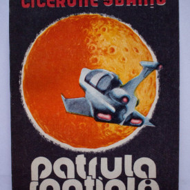 Cicerone Sbantu - Patrula spatiala
