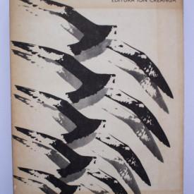Colectiv autori - Inaltimile se cuceresc. Antologie de proza contemporana pentru copii