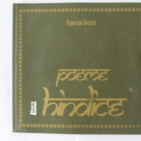 Hanna Botta - Poeme hindice (cu autograf)