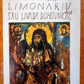 Ioan Moshu - Limonariu sau Livada duhovniceasca