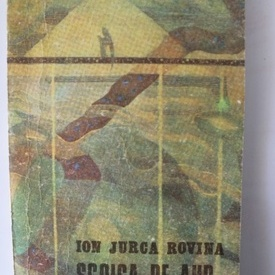 Ion Jurca Rovina - Scoica de aur