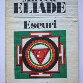 Mircea Eliade - Eseuri (Mitul eternei reintoarceri. Mituri, vise si mistere) (editie hardcover)