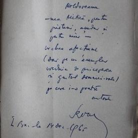 Romulus Vulpescu - Poezii (volum de debut, cu autograf)