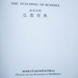 The teaching of Buddha (editie hardcover, bilingva, engleza-japoneza)