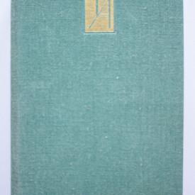 Tudor Arghezi - Scrieri. Proze (vol. 32, editie hardcover)