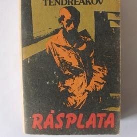 Vladimir Tendreakov - Rasplata