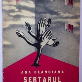 Ana Blandiana - Sertarul cu aplauze