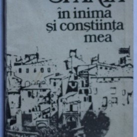 Geo Bogza - Spania in inima si in constiinta mea