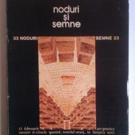 Nichita Stanescu - Noduri si semne (editie princeps)