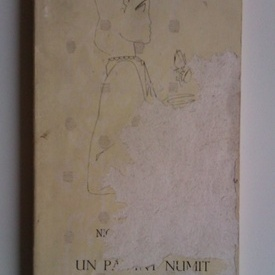 Nichita Stanescu - Un pamant numit Romania