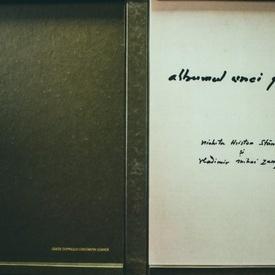 Nichita Stanescu, Vladimir Zamfirescu - Albumul unei prietenii (50 planse si manuscrise inedite in caseta speciala)