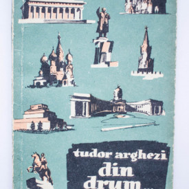 Tudor Arghezi - Din drum...