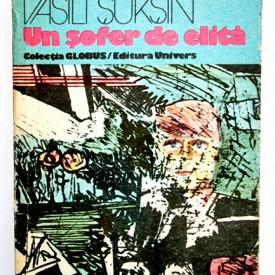 Vasili Suksin - Un sofer de elita