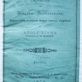 William Shakespeare - Iuliu Cesar. Tragedie de William Shakespeare. Traducere metrica dupa textul original de Adolf Stern (editie hardcover, frumos relegata)