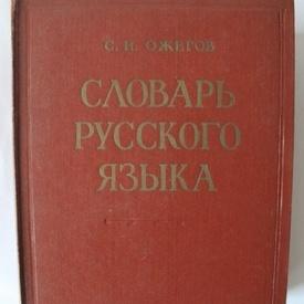 Colectiv autori - Dictionar de limba rusa (editie hardcover)