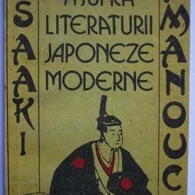 Hisaaki Yamanouchi - Privire asupra literaturii japoneze moderne