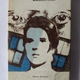 Jean Cayrol - Adevarurile Catherinei (editie hardcover)