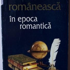 Mircea Anghelescu (coord.) - Poezia romaneasca in epoca romantica (antologie)