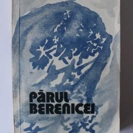 Radu Petrescu - Parul Berenicei (Jurnal 1961-1964)