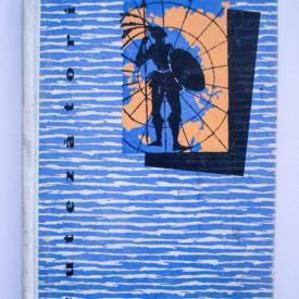 V. A. Obrucev - Tara lui Sannikov (editie hardcover)