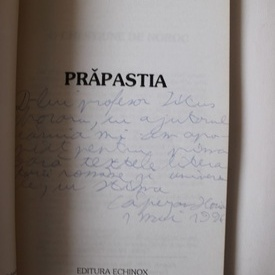 Horia Capusan - Prapastia (debut, cu autograf)