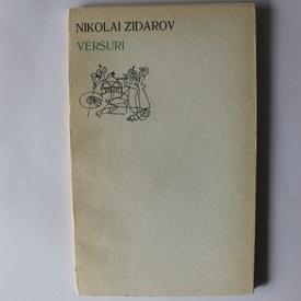 Nikolai Zidarov - Versuri