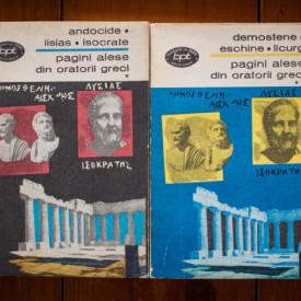 Andocide, Lisias, Isocrate, Demostene, Eschine, Licurg - Pagini alese din oratorii greci (2 vol.)