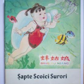 Bang Gu Niang - Sapte Scoici Surori