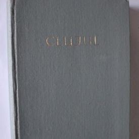 Clujul - mic ghid intocmit de Stefan Pascu, Iosif Pataki si Vasile Popa (editie hardcover)