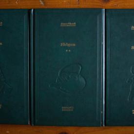 James Clavell - Shogun (3 vol., editie hardcover)