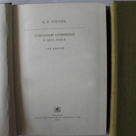 N. V. Gogol - Scrieri alese (2 vol., editie hardcover, in limba rusa)