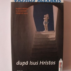 Vassilis Alexakis - Dupa Isus Hristos