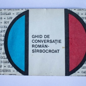 Dorin Gamulescu - Ghid de conversatie roman-sarbocroat