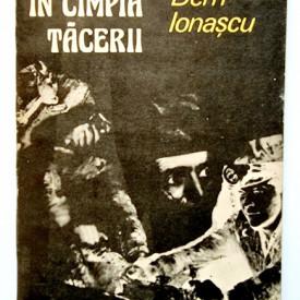 Dumitru Dem Ionascu - Glasuri in campia tacerii