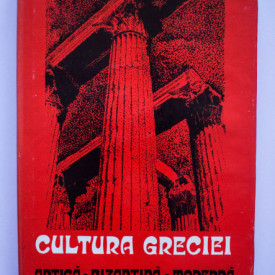 George D. Hurmuziadis - Cultura Greciei (Antica. Bizantina. Moderna) (editie hardcover)