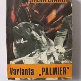 "Ioan Iancu - Varianta ""Palmier"""