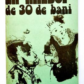Ion Dianu - Un razboi de 30 de bani