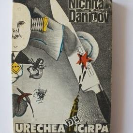 Nichita Danilov - Urechea de carpa