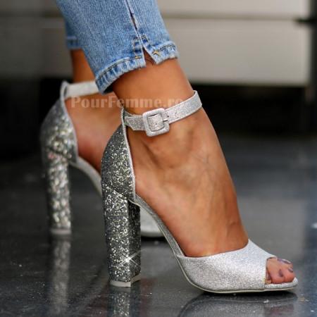 Sandale Fiver Argintiu / Auriu