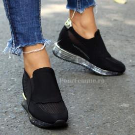 Pantofi Sport Terra
