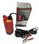 Pompa submersibila electrica transfer combustibil - 12V