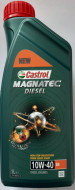 Ulei motor Castrol MAGNATEC DIESEL, 10W-40, B4, 1 litru