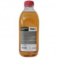 Ulei hidraulic H46A QFLUID 1L