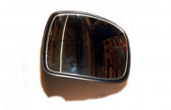 Oglinda Daf XF 105 TANGDE