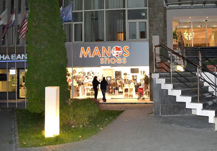 bine out x pantofi cei mai buni calitate stabilă Manos Shoes - Sinaia - Manos Shoes