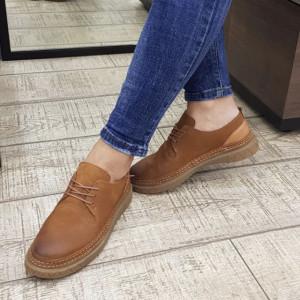 Pantofi dama PC2021
