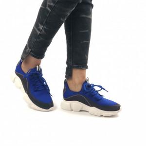 Pantofi sport PS233